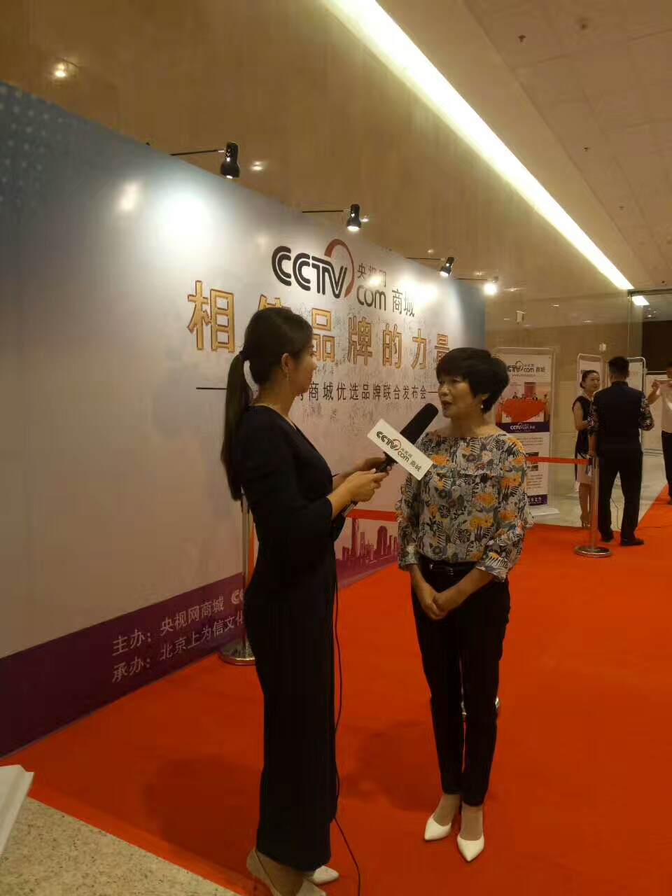 董事长牛丽敏接受CCTV采访
